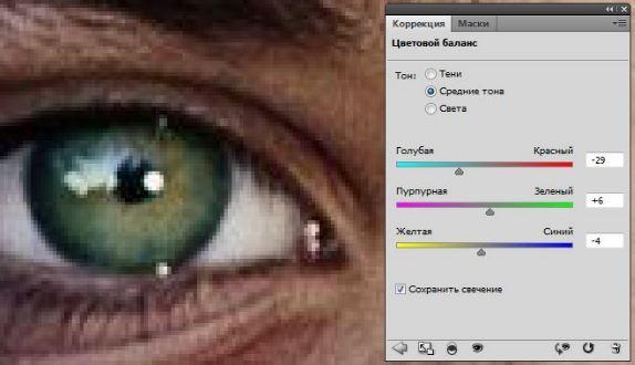 Сделать глаза на фото голубые глаза. Изменить цвет глаз ...