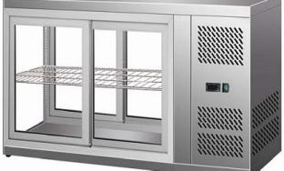 Витрина холодильная HAV 131