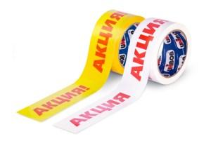 Упаковочная клейкая лента с логотипом