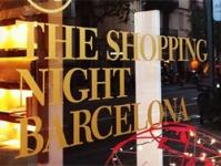 В Барселоне пройдет ночь шопинга