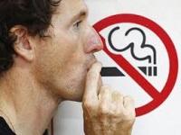 Количество пассивных курильщиков в Европе снизилось почти в полтора раза