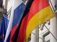 В Саратове открылся визовый центр Германии