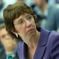 Верховный представитель ЕС Кэтрин Эштон обеспокоена ситуацией с НПО в России