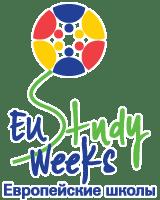 До 1 июня открыт набор участников летней еврошколы в Екатеринбурге