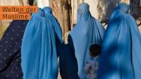 Мусульманские миры открывают свои секреты в Германии