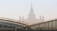 Торжественное открытие Года Науки Россия — ЕС 2014 состоится в Москве