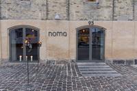 Датский элитный ресторан назван лучшим рестораном мира