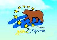Фестиваль «День Европы» в Перми:  Урал принимает гостей из ЕС