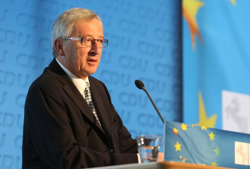 В Европе будет создан новый фонд стратегических инвестиций