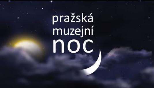 Прага приглашает на Фестиваль музейных ночей