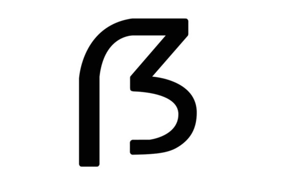 В немецком алфавите появилась новая заглавная буква