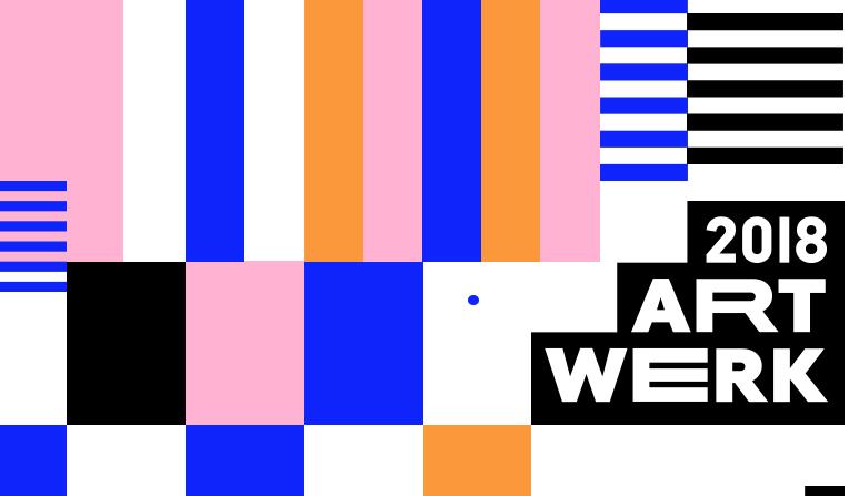 II Российско-германский форум креативных индустрий ART-WERK 2018