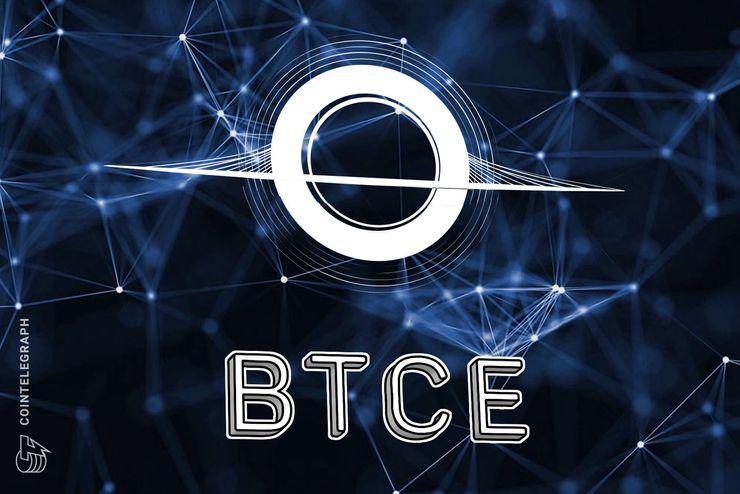bitcoin electronic trading
