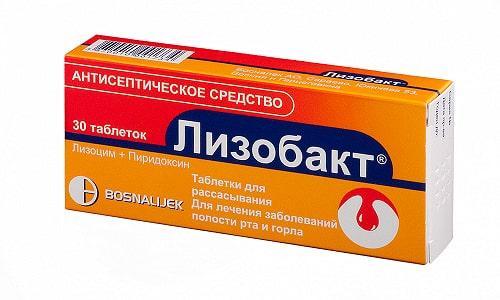 Când luați un Lisubacht ar trebui să fie absorbită lent și mai mult pentru a păstra în cavitatea orală până la dizolvarea completă