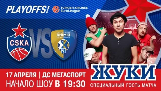 #EuroLeague Playoff – CSKA-Khimki, una sfida inedita verso Belgrado