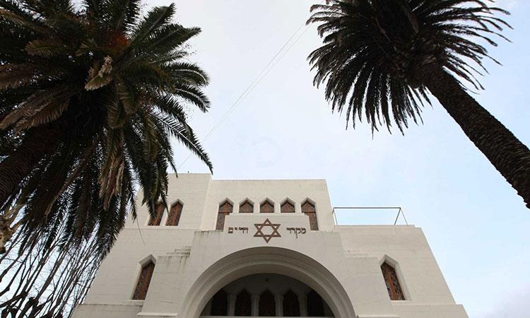 Comunidade Israel do Porto