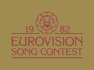 Logo ESC 1982