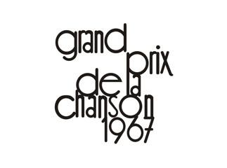 Logo ESC 1967