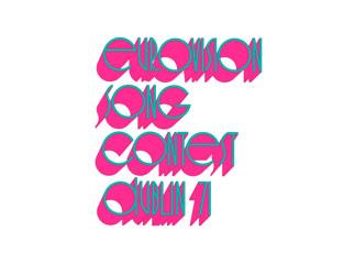 Logo ESC 1971