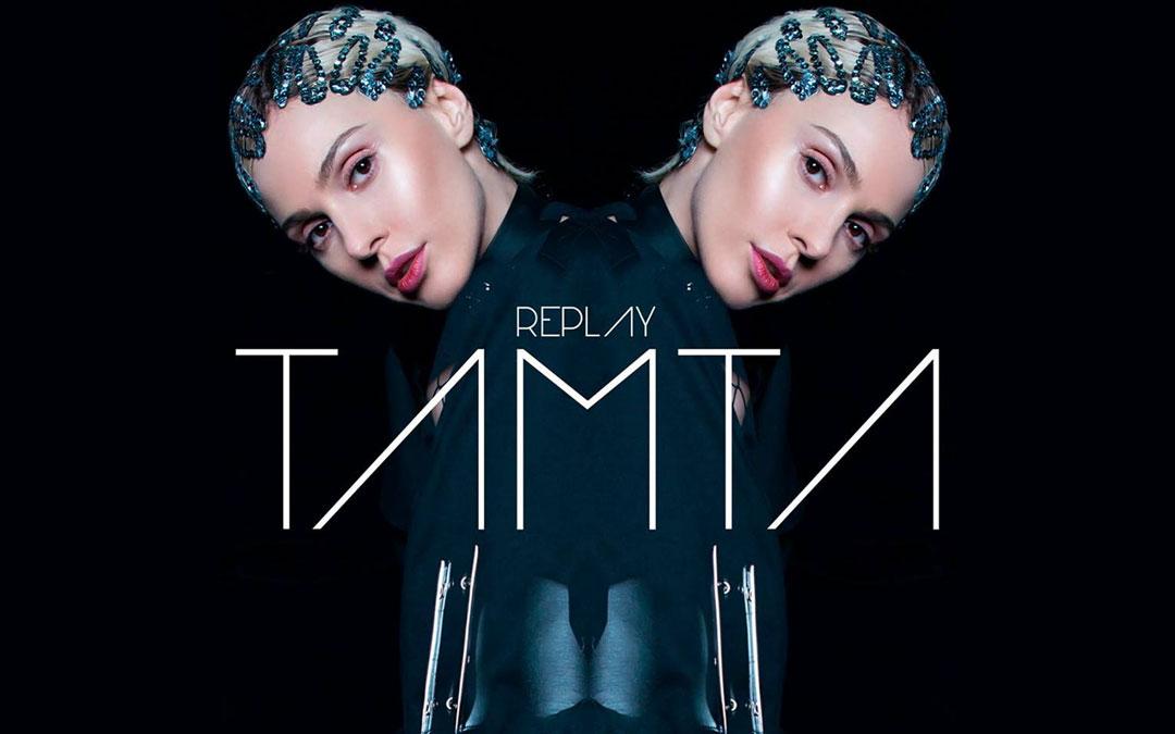 """Eurovision 2019 – Ecco """"Replay"""", il brano di Tamta per Cipro"""