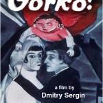GORKO!_BITTER! poster