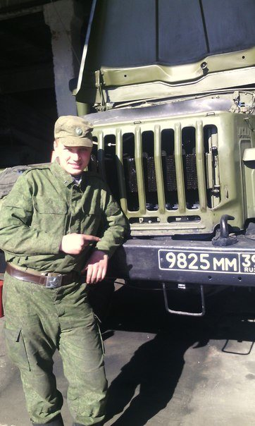 Chugunov pointing to his Grad