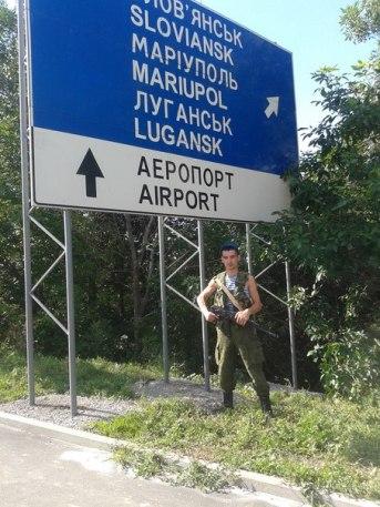 Gritsyuk in Donbas