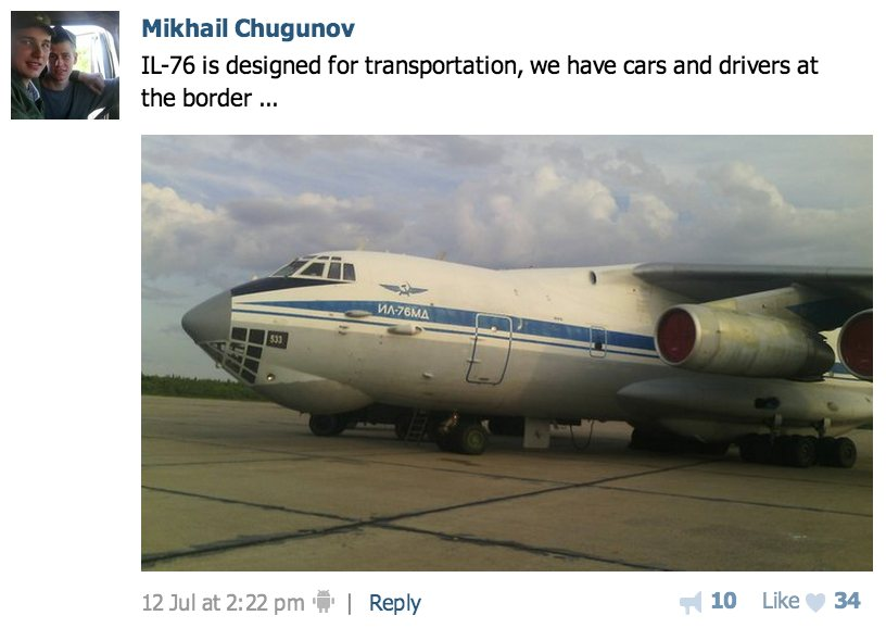 """""""IL-76 is designed for transportation, we have vehicles and drivers on the border"""""""