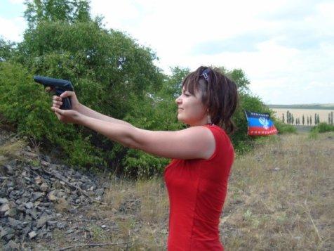 """Donetsk Republic"" organization training camp"
