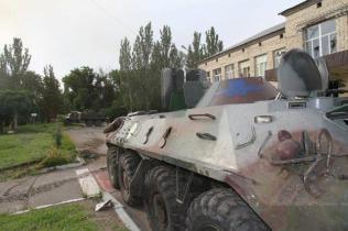 News of Ukraine | STN: ukrainische SOF-Einheiten befreien Dscherschinsk am 22. Juli 2014, Photo 5