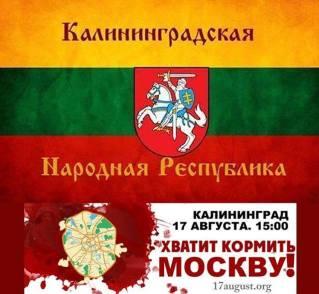 Kaliningrad People's Republic. Kaliningrad, 17 August, 15:00. Enough feeding Moscow!