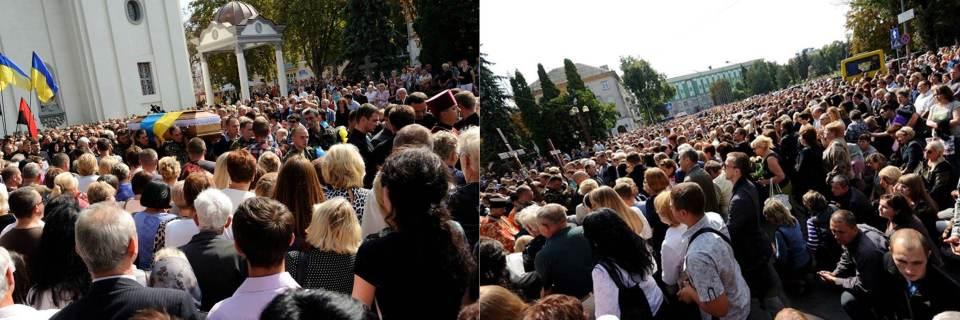 Funeral of Aidar battalion hero Andriy Yurkevych in his native Ternopil on September 11, 2014.