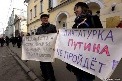 Marsch für Frieden, Moskau, 15. März 2014
