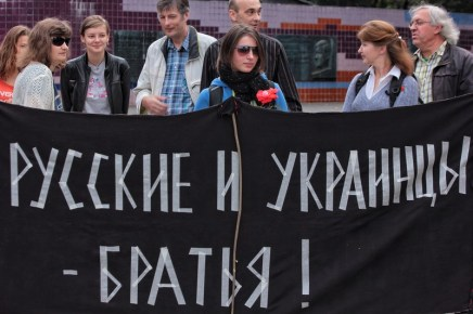 "Kalinigrad. ""Russians and Ukrainians are brothers"""