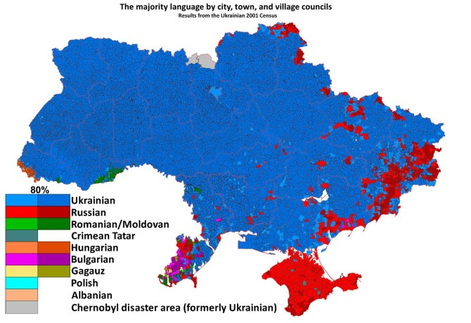 Ukraine language map