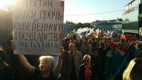 "St.Petersburg: ""Putin, hands off independent state Ukraine!"" @ProtestSPb"
