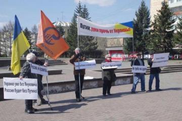"""Krasnoyarsk: """"Ukraine is already without Yanukovych; Russia will be without Putin"""""""