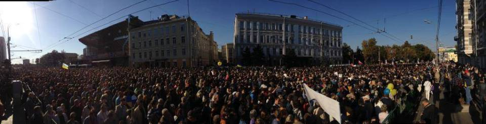 Panorama shot of the Peace March in Moscow on September 21