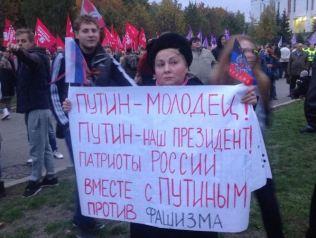Kudos, Putin! Putin is our President! Patriots of Russia against fascism with Putin