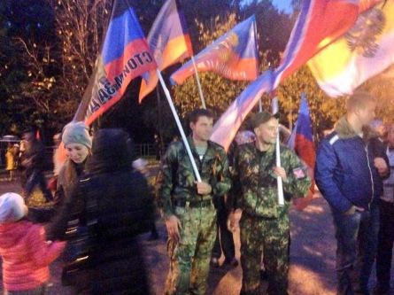 """""""DNR"""" terrorists at the march"""