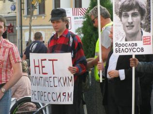 Photo: Ludmila Sizova fb