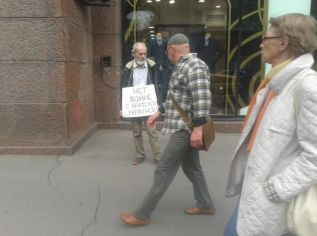 Photo: alteravoce. No to the war with fraternal Ukraine!
