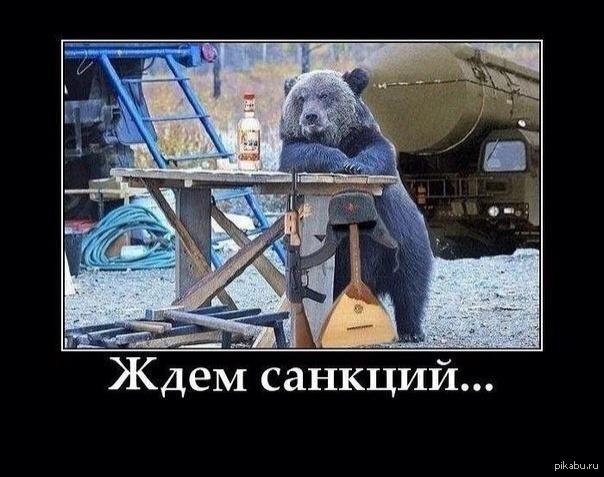 Russian propaganda meme: