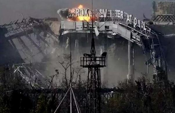 What is left of Donetsk airport after 5 months of attacks
