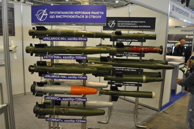 Antitank laser beam guided missiles