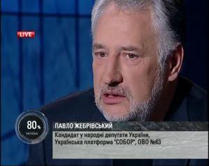 "Pavlo Zhebrivskiy, Ukrainian platform ""Sobor"", volunteer in military intelligence in ATO zone"