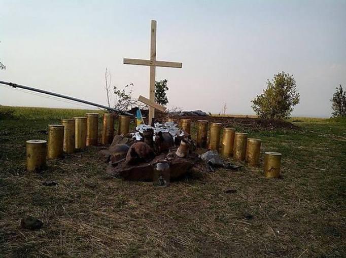 DonetskOblast3