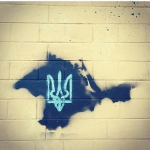 Graffiti: Crimea is Ukraine