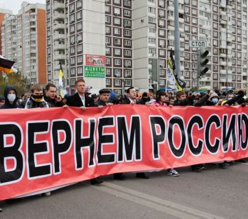 """The Russian March in Moscow. The sign says: """"Return Russia to Russians!"""""""