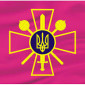 Ministry of Defence of Ukraine